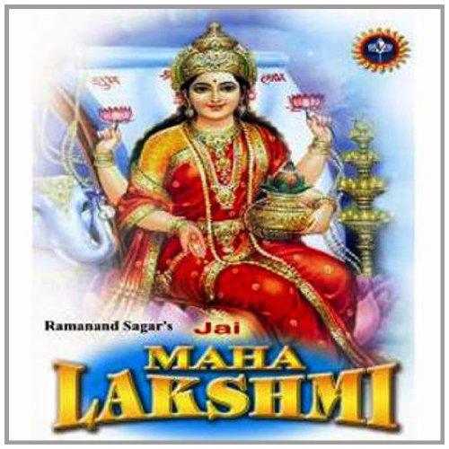 Jai Mahalaxmi 1 movie hd free download