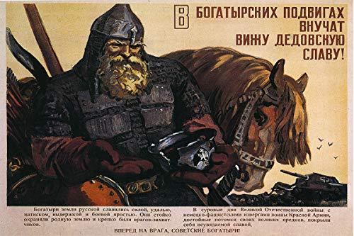 The Russian Knight Vintage Russian Soviet World War Two WW2 WWII Military Propaganda Poster