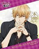 オオカミ少女と黒王子 Vol.6 [Blu-ray]