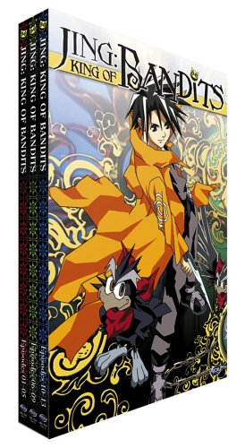 Jing - King of the Bandits - The Complete Collection by ADV Films