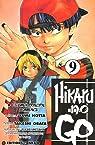 Hikaru No Go, tome 9 : L'examen principal commence par Hotta