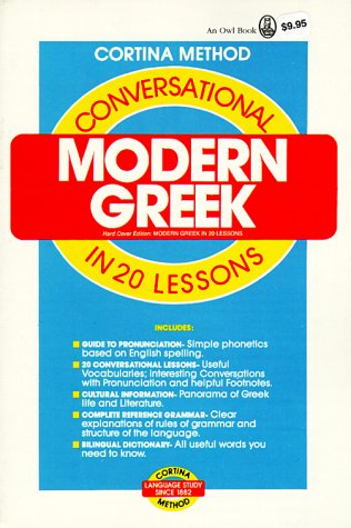 Conversational Modern Greek: In 20 Lessons