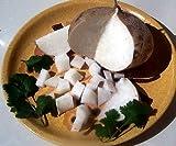 Yam Bean/Mexican Turnip/Jicama 10 Seeds - Pachyrhizus