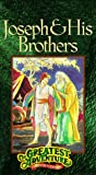 The Greatest Adventure: Joseph & His Brothers [VHS]