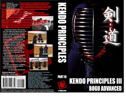 Kendo Principles III - Advanced DVD