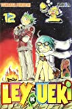 La Ley De Ueki 12 / The Law of Ueki (Spanish Edition)