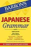 Japanese Grammar (Barron's Grammar)