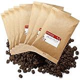 煎りたて コーヒー豆 深煎りコーヒーお試しセット 100g×8 (豆のまま)