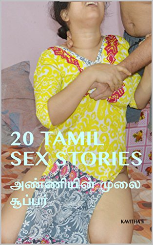 Tanil sex stories
