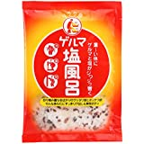 Ishizawa Laboratories | Bath Salt | Germanium Salt Bath 70g