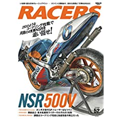 RACERS 最新号 サムネイル
