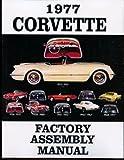 1977 Corvette Factory Assembly Manual