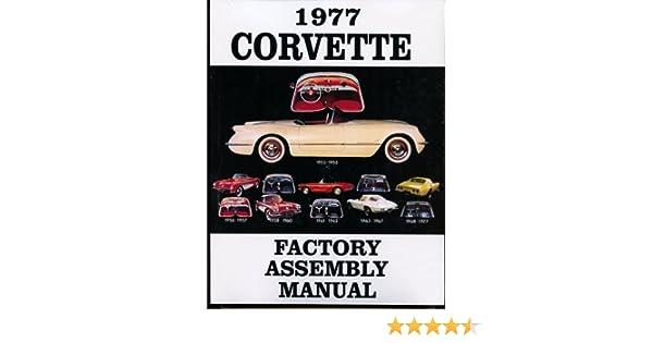 1977 corvette factory assembly manual chevrolet motor division rh amazon com 77 corvette repair manual 1977 corvette service manual