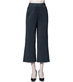 YuanDian Femme Automne Casual Grande Taille 7 8 Divisé Pantalons Jambe  Large Taille Haute Taille 0e58dadc5d5