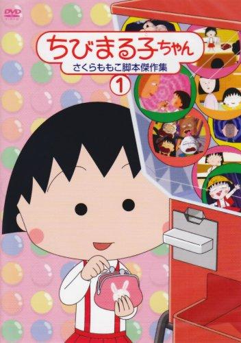 日本アニメーション
