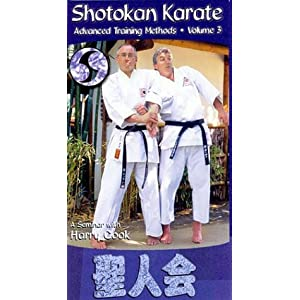 Shotokan Karate Advanced Training V.2 (Tsunami) movie