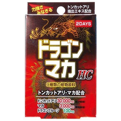 源気堂 ドラゴンマカHC 10個セット   B009X6OKX0