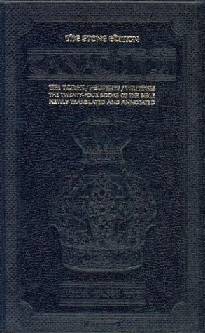 Tanach the Stone edition (Hebrew and English Edition) by Rabbi Nosson Scherman unknown edition ()