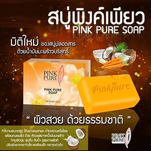10 Units of Pink Pure Soap 100g. Brightening Aura Skin Care Reduce Dark Spot Acne Wrinkle Gentle formulation With Coconut oil Carrot Vitamin B3[Get Free Tomato Facial Mask] by Pink Pure Soap (Image #4)