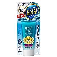 New Biore UV Aqua Rich Watery Essence :SPF50 PA++ 50ml