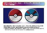 Nintendo 3ds Pokemon Omega Ruby Alpha Sapphire Sup