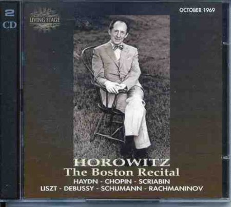 Vladimir Horowitz in Boston