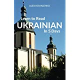 Learn to Read Ukrainian in 5 Days