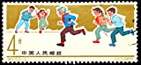 Children at play, China 1965 -Handmade Framed Postage Stamp Art 22629AM