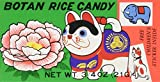 Botan Rice Candy for 12 Packs