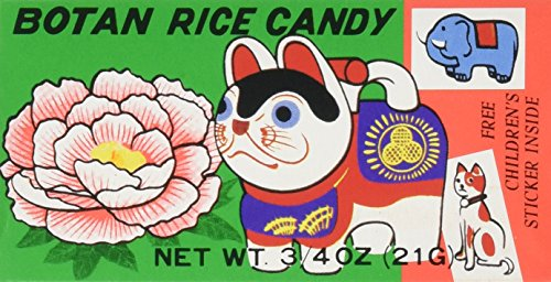 Botan Rice Candy for 12 Packs (Sailor Moon Japanese Candy)