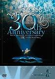 さだまさし 30th Anniversary Best Selection「月虹」 [DVD]