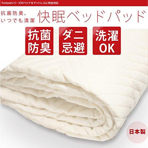 イーユニット 抗菌防臭防ダニ ベッドパッド 洗い替え2枚セット マイティトップ2使用 日本製 (SSサイズ 90×195cm) B00DBTP2GE セミシングル  セミシングル