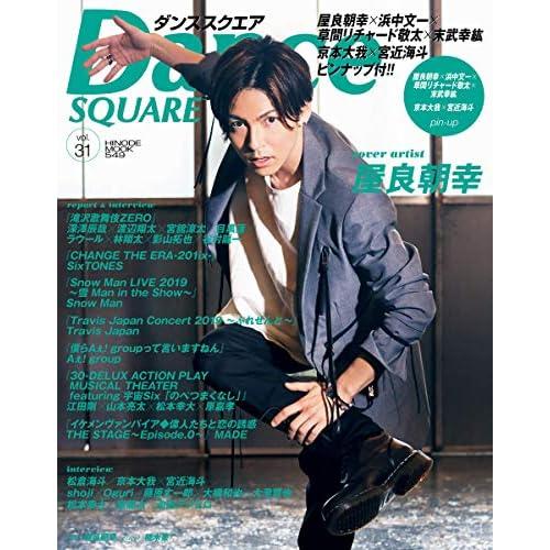 Dance SQUARE Vol.31 表紙画像