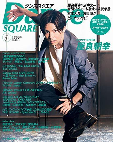 Dance SQUARE Vol.31 画像 A