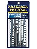 Hasegawa Try Tool Series Template one straight edge