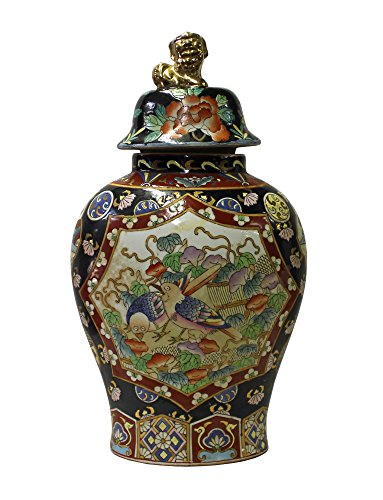Chinese Oriental Famille Rose Porcelain Flower Bird Flat Jar Acs3066 Chinese Decorative Famille Rose Porcelain