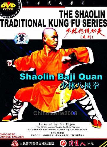 hao Lin Traditional Kungfu Series - Shaolin Baji Quan by Shi Dejun DVD
