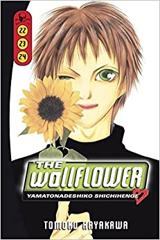 Wallflower 22/23/24, The