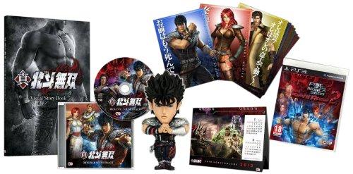 Ken's Rage 2 Tresure Box Japanese (Tresure Box)