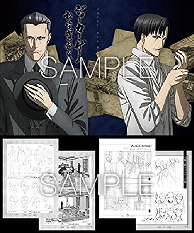 Amazon.co.jp: ジョーカー・ゲーム 設定資料集 Production I.G: ホビー