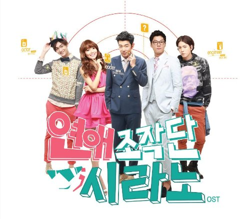CD : Dating Agency Cyrano (Asia - Import)