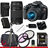 Canon EOS Rebel T3 12.2 MP CMOS Digital SLR with 18-55mm IS II Lens (Black) and Canon EF 75-300mm f/4-5.6 III Telephoto Zoom Lens 16GB Package, Best Gadgets