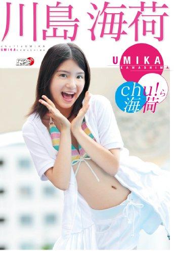 川島海荷 Chuら海荷 Blu-ray
