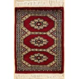 Rugstc 1'6 x 2'3 Bokhara Jaldar Area Rug with Wool Pile - Geometric Design | 100% Original Hand-Knotted in Red,Beige,Grey Colors | a 1.5x2 Rectangular Rug