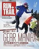 RUN+TRAIL Vol.17 2016年 04 月号