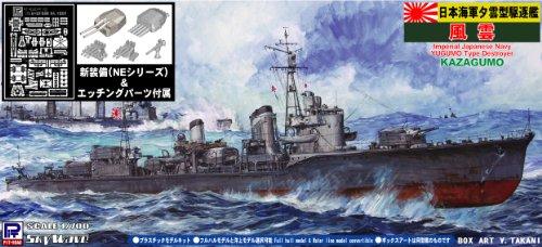 IJN Destroyer Kazagumo (Full Hull) New Equipment w/Photo-Etched Parts (Plastic model)