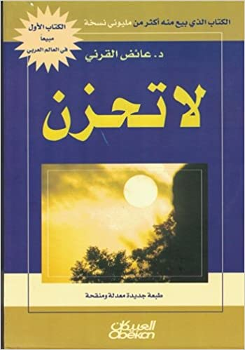 Ebook La Tahzan Full Version