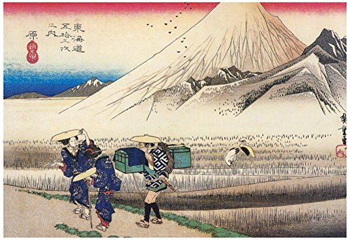 Utagawa Hiroshige View of Mount Fuji from Harajuku Art Print Poster 19 x 13in