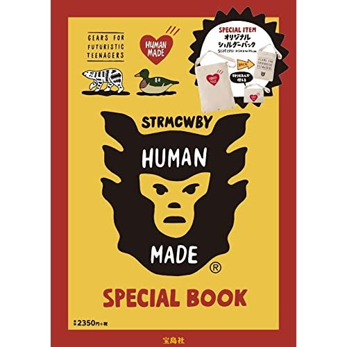 HUMAN MADE SPECIAL BOOK 画像 A