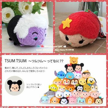 Ariel Little Mermaid and Ursula Witch 2pcs Tsum Tsum Plush for Sale